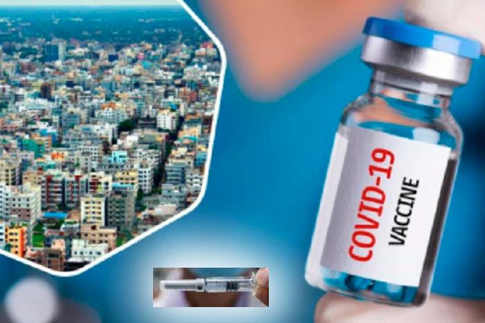 Vaccine: Dhaka, Delhi agree 'in principle' agree to start phase-III trials in Bangladesh