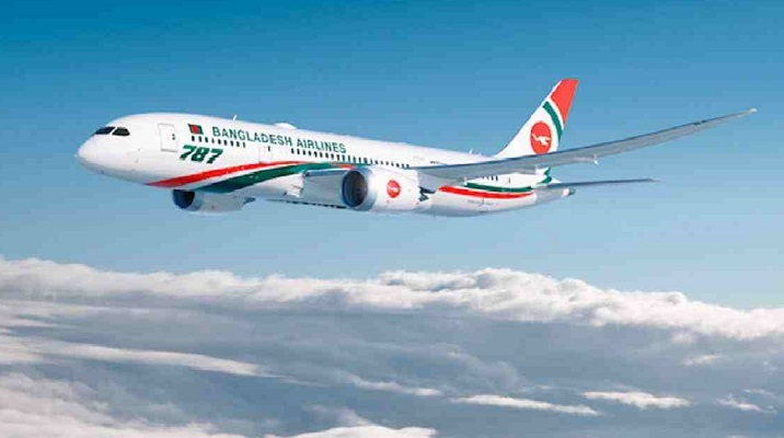 Bangladesh, US sign agreement for flight operations