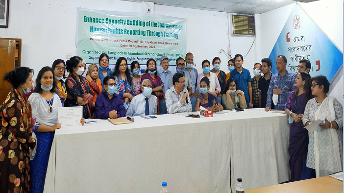 Training of Journalists on human rights reporting