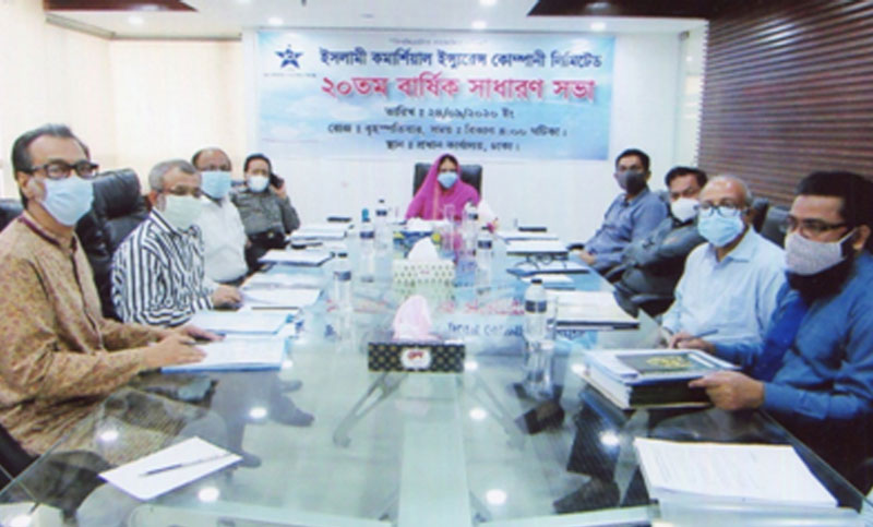 Islami Commercial Insu holds AGM
