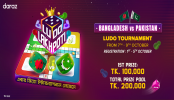 Daraz first games (DFG) is organizing Bangladesh vs Pakistan ludo tournament for the first time