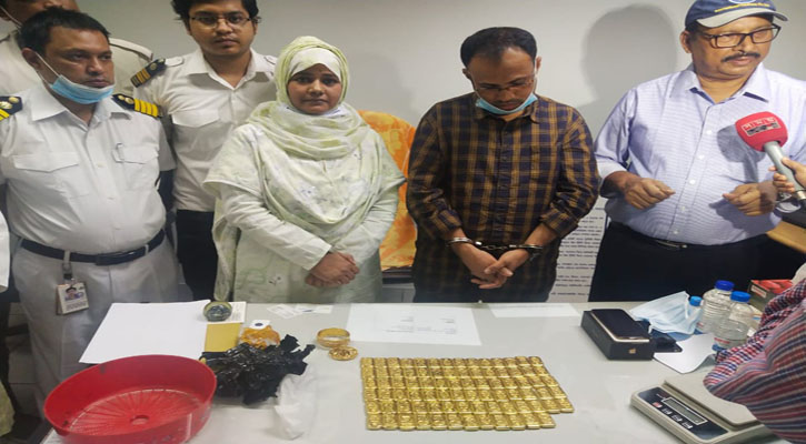 Man held with 82 gold bars at Chattogram airport