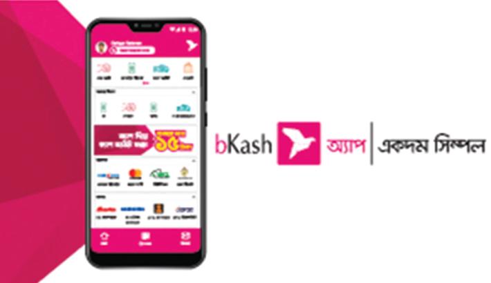 bKash donates ventilators to DMCH, DSH