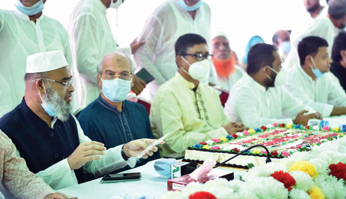 Marking the 74th birthday of Prime Minister Sheikh Hasina
