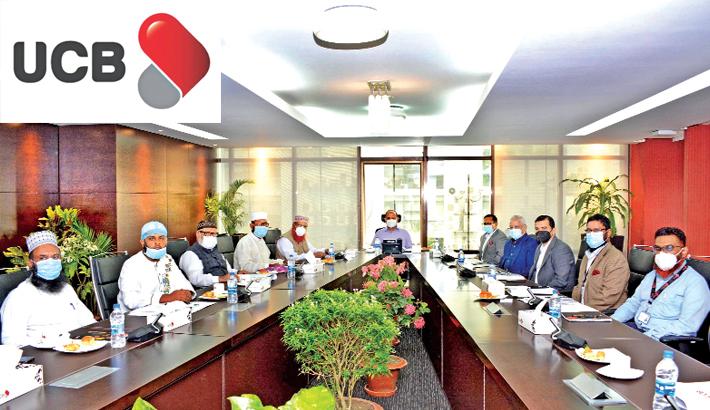 UCB organises shariah supervisory committee meeting