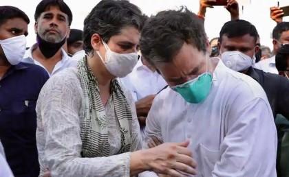 Rahul Gandhi, sister Priyanka detained | 2020-10-01