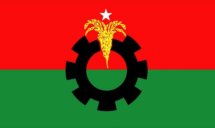 Frustration, internal conflict grip BNP