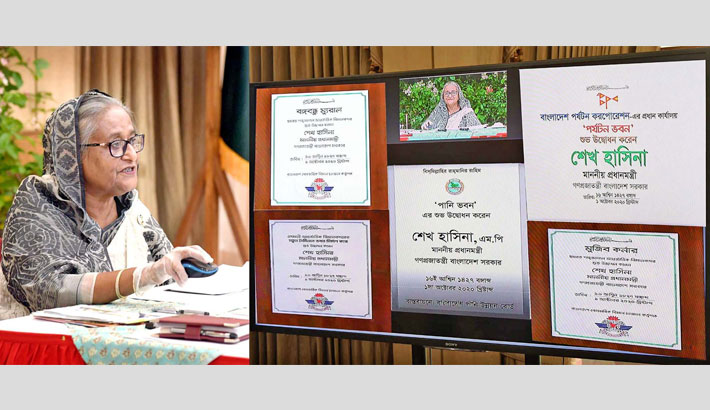 Prime Minister Sheikh Hasina unveils plaques of a series of development projects