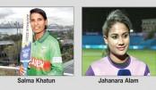 Salma, Jahanara  likely to take part