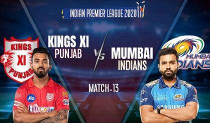 Mumbai Indians beat KXIP by 48 runs in IPL