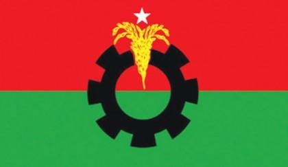 Frustration, internal  conflict grip BNP