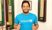 Mushfiq named UNICEF's nat'l ambassador