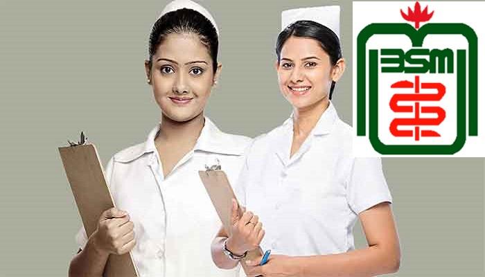 BSMMU to hold nurse recruitment test on October 16