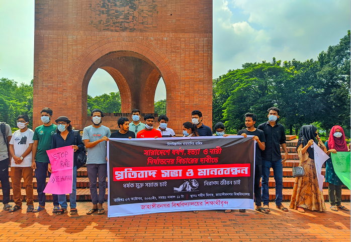JU students protest against rise in rape across the country