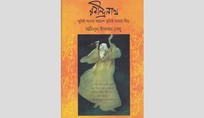 A Book on Rabindranth's Love and Spiritual Illumination
