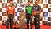 BCB President's Cup starts today