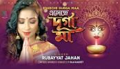 Rubayyat's new song 'Esheche Durga Maa'