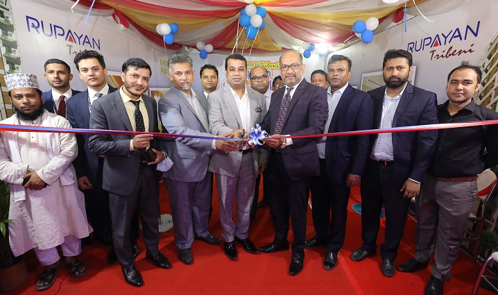 """Rupayan Bhalo-Basar Mela"" has started in Dhaka"