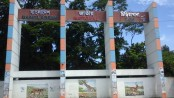 National Zoo to reopen from November 1