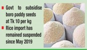 Govt to import rice if needed: Dr Razzaque