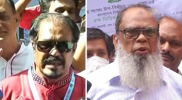 Voting ends in Dhaka-5, Naogaon-6 by-polls