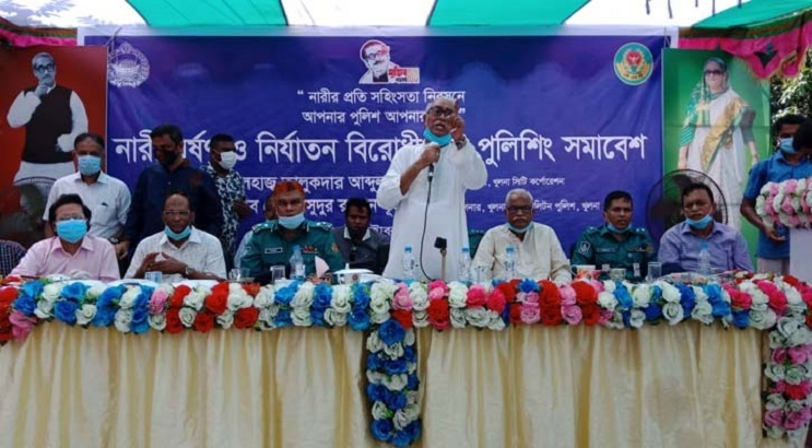 KMP holds anti-rape rally