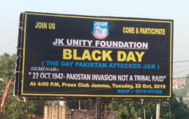 JKUF appeals people of Jammu and Kashmir to observe Black Day on Oct 22 against Pak aggression