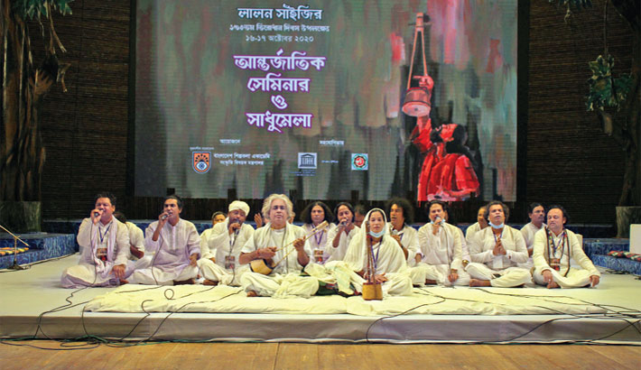 Two-day cultural programme on Lalon ends