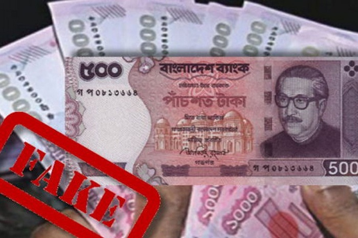 Four held with counterfeit notes worth Tk 49 lakh