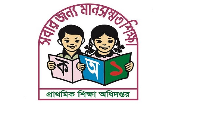 Biggest-ever circular for appointing primary school teachers published