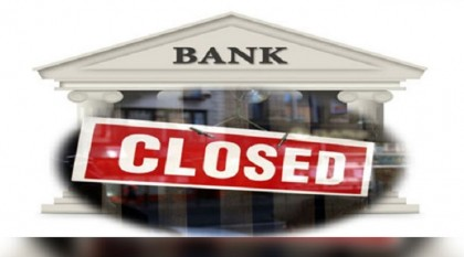 Banks to remain closed in 54 upazilas on Tuesday