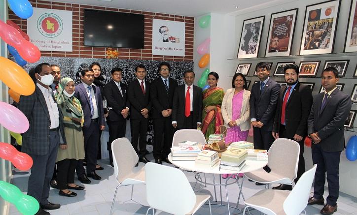 Bangladesh Embassy in Japan launches 'Bangabandhu Corner'