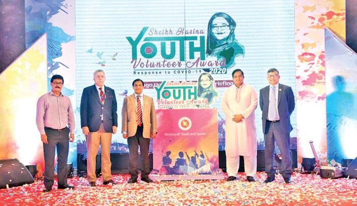 Sheikh Hasina Youth Volunteer Award's logo unveiled