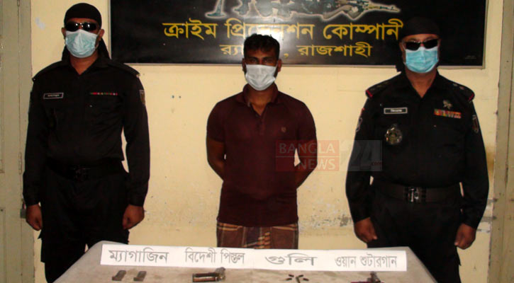 One held with arms, ammunition in Joypurhat