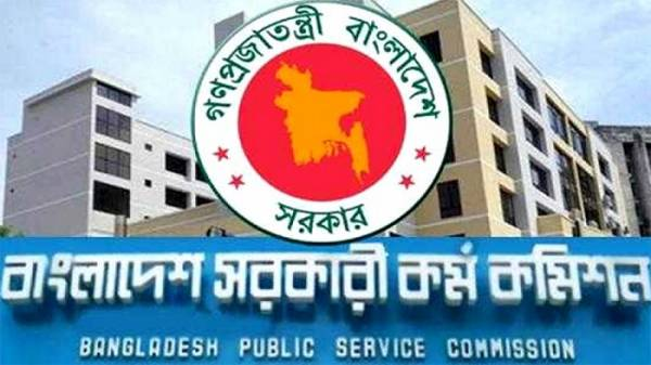 Results of 38th BCS non-cadre posts published