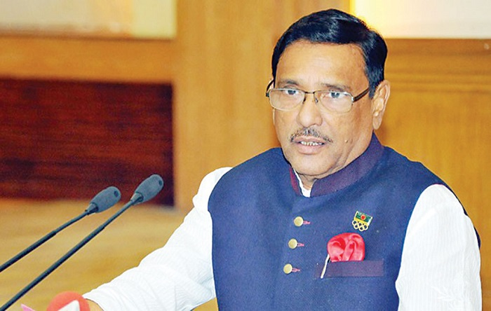 BNP leaders should resign for failing in movement, polls: Quader
