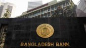 Banks need to install BB-prescribed 'Security Operation Centre (SOC)': experts