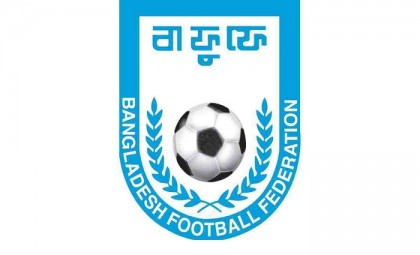 BFF announces squad for Nepal matches
