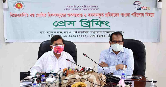 All BJMC jute mill workers to get arrears within Nov: Minister