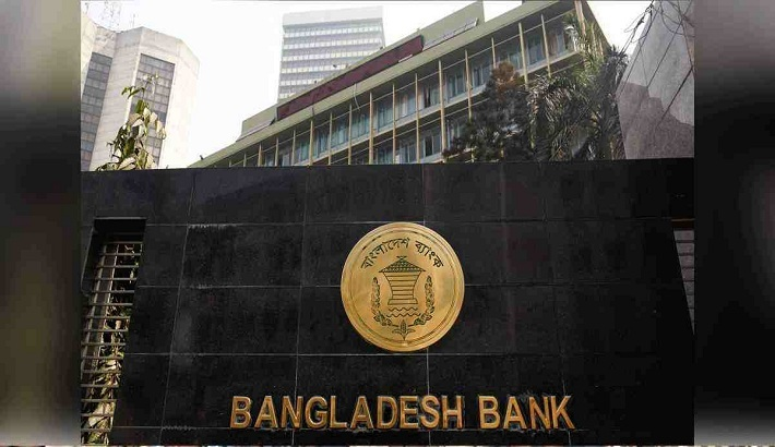 Banks need to install SOC to secure system from hacking: Experts
