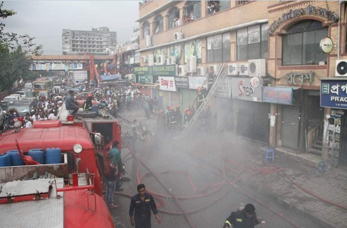 Fire breaks out at Chandni Chowk Market in city
