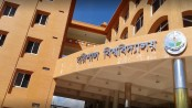 Barishal University students to get institutional e-mail address