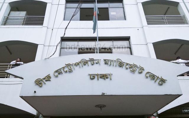 A Dhaka court sends journo Ruhul Amin Gazi to jail