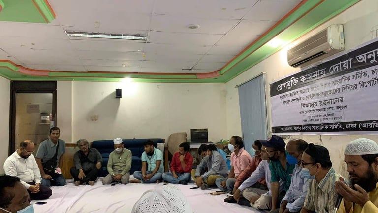 Prayer for early recovery of journo Mizan
