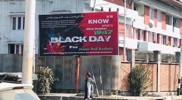 History created: Kashmiris put up 'Black Day' posters across Srinagar to remember Pakistan invasion in 1947