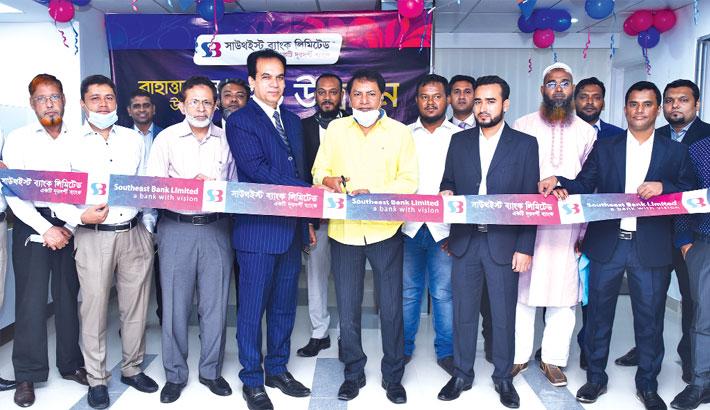 Southeast Bank opens uposhakha in Ctg
