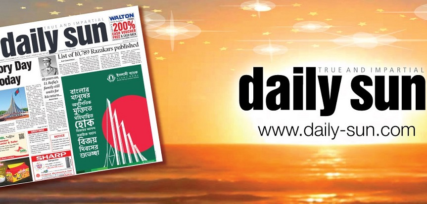 Daily Sun steps into 11th year