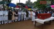 Veteran lawyer Barrister Rafique-ul-Huq laid to rest