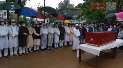 Veteran lawyer Barrister Rafique-ul Huq laid to rest