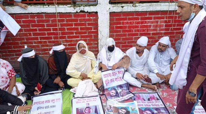 Death in police custody: Raihan's mother begins hunger strike